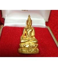 พระกริ่งไพรีพินาศ ภปร. รุ่นแรก เนื้อทองคำ รุ่นแรก ปี35 วัดปทุมวนาราม  สภาพสวยแชมป์ (เช่าบูชาแล้ว)
