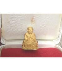 รูปหล่อหลวงปู่ทวด รุ่นสร้างเจดีย์ เนื้อทองคำ สร้างปี 2533  พิมพ์เล็ก พร้อมกล่องเดิม (เช่าบูชาแล้ว)
