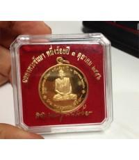 เหรียญสมเด็จพระญาณสังวร พระสังฆราช  สกลมหาสังฆปริณายก รุ่น 100 ปี พ.ศ. 2556
