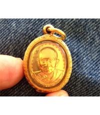 เหรียญสมเด็จญาณสังวร ปี 2528  รุ่นแรก  เนื้อทองคำ หายากสุด ๆ สวยแชมป์สุด ๆ (เช่าบูชาแล้วครับ)