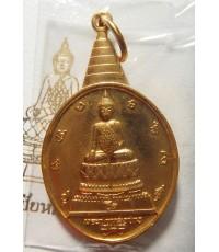 เหรียญพระชัยหลังช้าง หลัง สก. ปี 2535   เนื้อทองคำ หนัก 1 บาท ครบ 5 รอบ (เช่าบูชาไปแล้ว)