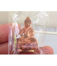พระกริ่งสมเด็จพระวันรัต (จุนท์ พรหฺมคุตฺโต) ที่ระลึก 17 กันยายน 2555 ทองแดง งามมากๆ(เช่าบูชาไปแล้ว)