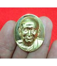 เหรียญพระรูปเหมือน สมเด็จพระญาณสังวร สมเด็จพระสังฆราช ภปร. เนื้อทองคำ รุ่น 8 รอบ 96 (เช่าบูชาไปแล้ว)