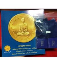 เหรียญทรงผนวช ชุดทองคำ เงิน ทองแดง โมเน่ รุ่นสมโภชพระเจดีย์ กล่องเดิม +ถุง (เช่าบูชาไปแล้วครับ)