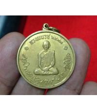 เหรียญทรงผนวช 2508 วัดบวรนิเวศวิหาร พิมพ์ธรรมดา เนื้อทองฝาบาตร (เช่าบุชาไปแล้ว)