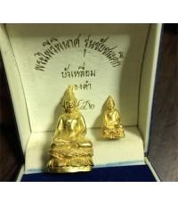 พระกริ่ง-ชัยวัฒน์ไพรีพินาศ รุ่นชัยชนะศึก ชุดทองคำ พระดี พิธียิ่งใหญ่ No.๘ ปี ๔๖ (เช่าบูชาไปแล้ว)