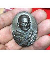 เหรียญสมเด็จญาณสังวร รุ่น ๘ รอบ ๙๖ พรรษา ปี ๒๕๕๒ เนื้อทองแดง งามน่าสะสมครับ(เช่าบูชาไปแล้ว)