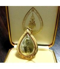 เหรียญสมเด็จพระสังฆราช พิมพ์หยดน้ำ เนื้อทองคำ พิมพ์เล็ก ครบ1 ปี สถาปนา  (เช่าบูชาไปแล้ว)