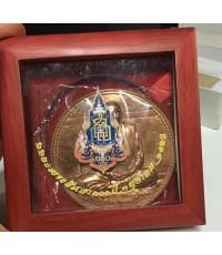 เหรียญสมเด็จพระญาณสังวร สมเด็จพระสังฆราช ขนาด ๘ ซ.ม. ที่ระลึก ครบ ๑๐๐ ปี (เช่าบูชาไปแล้ว)