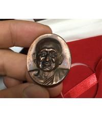 เหรียญพระรูปเหมือน สมเด็จพระญาณสังวร สมเด็จพระสังฆราช ภปร. เนื้อนวะโหละ รุ่น(เช่าบูชาไปแล้ว)