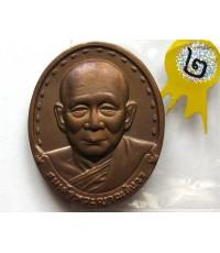เหรียญสมเด็จญาณสังวร ปี 2528  รุ่นแรก รุ่นนี้ เป็นเหรียญในตำนานของสมเด็จญาณสังวร (เช่าบูชาไปแล้ว)