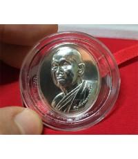 เหรียญสมเด็จพระญาณสังวร  เนื้อเงิน  ที่ระลึกงานพระราชทานเพลิงพระศพ ๒๕๕๘ No.๗๕ ราคาจองจากวัดเลยครับ