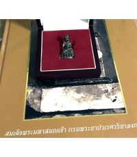 พระกริ่งปวเรศ รุ่น ครบ ๒๐๐ ปี กรมพระยาปวเรศ  เนื้อนวะ สวยแชมป์ พร้อมหนังสือพระประ(เช่าบูชาไปแล้ว)