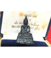 กริ่งพระพุทธชินสีห์ ภปร. ทันโต เสฏโฐ เนื้อนวโลหะ พ.ศ.๒๕๓๓  ผสมพระทนต์ของในหลวง (เช่าบูชาไปแล้ว)
