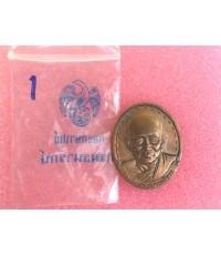 เหรียญสมเด็จญาณสังวร ปี 2528 เป็นเหรียญรุ่นแรก งาม ๆ ที่สายตรงไม่ควรพลาดเก็บบูชา (เช่าบูชาไปแล้ว)