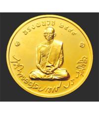 เหรียญทรงผนวช เนื้อทองคำ รุ่นบูรณะพระเจดีย์  ปี 2550 วัดบวรฯ ทองคำ 25 ก. พร้อมกล่อง (เช่าบูชาไปแล้ว)