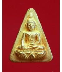พระนางพญา เนื้อทองคำ 3.6 กรัม  5 รอบ พระราชินี พ.ศ. 2535 พิมพ์เล็ก  งาม ๆ (เช่าบูชาไปแล้ว)