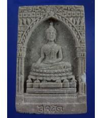 พระสมเด็จ สุคโต  พ.ศ.2517 (พิมพ์นิยม ซุ้มลึก)  มีเส้นพระเกศา กล่องเดิมๆ ราคาเบา (เช่าบูชาไปแล้ว)