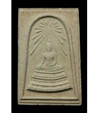 พระสมเด็จศาสดา รุ่นแรก สมเด็จพระญาณสังวร พ.ศ.2516 งามสุดๆ สำหรับคนชอบพระสวย ไม่ควรพลาดครับ