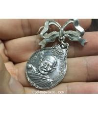 เหรียญรูปเหมือนหลวงปู่แหวน สุจิณฺโณ ด้านหลัง ภปร. วัดดอยแม่ปั้ง พ.ศ.2521 ตอนจอง(เช่าบูชาไปแล้ว)