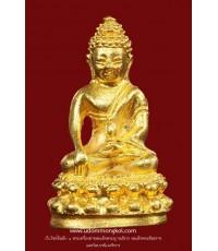 กริ่งพระศาสดา ภปร. พ.ศ.2532  วัดบวรนิเวศวิหาร สร้างปี 2532 ชุดทองคำ  ทองคำ 38 กรัม(เช่าบูชาไปแล้ว)