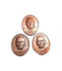 สุดยอดแห่งเหรียญมาแรงแซงโค้งขณะนี้..เหรึยญสมเด็จญาณสังวร ปี 2528 รุ่นแรก (เช่าบูชาไปแล้ว)