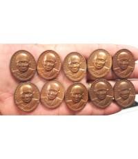 สุดยอดแห่งเหรียญมาแรงแซงโค้งขณะนี้..เหรึยญสมเด็จญาณสังวร ปี 2528 รุ่นแรก 10 เหรียญ (เช่าบูชาไปแล้ว)