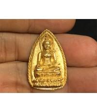 เหรียญพระไพรีพินาศ ญสส. เนื้อทองคำ ๑๕.๒๗ กรัม พ.ศ. ๒๕๓๖   อุดมวลสารและผงจิตรลดา (เช่าบูชาไปแล้ว)