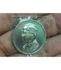 เหรียญคุ้มเกล้า มหามงคล เนื้อเงิน ในหลวงทรงเททอง พ.ศ.๒๕๒๒  งามสุด ๆ (เฃ่าบูชาไปแล้ว)