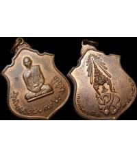 เหรียญทรงผนวช ด้านหลัง ภปร. สร้าง พ.ศ.๒๕๑๗ โดยกองทัพภาคที่ 3 เนื้อทองแดง (เช่าบูชาไปแล้ว)