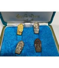 พระปรกใบมะขาม ญสส. รุ่นแรก ของสมเด็จพระญาณสังวร ปี 2535 ชุดทองคำ เงิน นวะ (เช่าบูชาไปแล้ว)