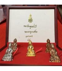 พระกริ่งญาณรังษี ชุดทองคำ 5 องค์ ปี พ.ศ. 2544 พร้อมกล่อง ซุปเปอร์ VIP ครับ No. 1 (เฃ่าบูชาไปแล้ว)