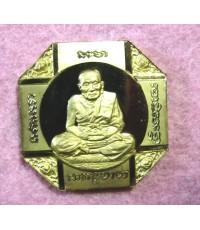 เหรียญหลวงพ่อทวด รุ่นสมเด็จเจ้าฟ้ามหาจักรี เนื้อบรอนซ์ ขนาด 2.8 เซ็นต์  งามสุด ๆ พร้อกล่อง พ.ศ.2546