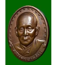 เหรียญสมเด็จญาณสังวร ปี 2528  รุ่นแรก รุ่นนี้ เป็นเหรียญในตำนานของสมเด็จญาณสังวร บล๊อคคางมน หายากมาก