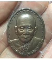 สุดยอดแห่งเหรียญมาแรงแซงโค้งขณะนี้.เหรึยญสมเด็จญาณสังวร ปี 2528 รุ่นแรก เหรียญนี้บล๊อกคางมน ราคาเบาๆ