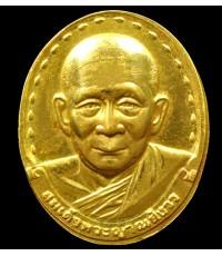เหรียญสมเด็จพระญาณสังวร สมเด็จพระสังฆราช เนื้อทองคำ รุ่นแรก หลังจากที่รับสถาปนาเป็นสังฆราช ๒๕๓๒
