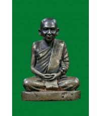 พระรูปเหมือน สมด็จพระญาณสังวร สมเด็จพระสังฆราช รุ่นแรก ปี 2531 เนื้อเงิน(เช่าบูชาไปแล้ว)