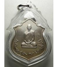 เหรียญทรงผนวช เนื้่ออัลปาก้า หลัง ภปร. สร้าง พ.ศ.๒๕๑๗ โดยกองทัพภาคที่ 3 พร้อมเลี่ยม (เช่าบูชาไปแล้ว)