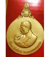 ที่สุดแห่งการสะสม พระมหาชนก พิมพ์ใหญ่ ชุดทองคำ เงิน +หนังสือ สิ่งมงคลล่ำค่าที่สุดของที่สุด ณ เวลานี้