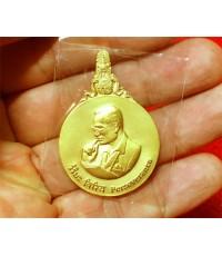 ที่สุดแห่งการสะสม พระมหาชนก พิมพ์ใหญ่ ชุดทองคำ สิ่งมงคลล่ำค่าที่สุดของที่สุด ณ เวลานี้