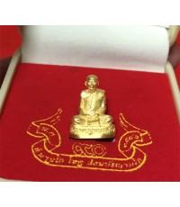 พระรูปเหมือน รุ่น คชวัตร 2546 เนื้อทองคำ พิมพ์เล็ก ฉลองพระชนมายุ 90 พรรษา สมเด็จพระสังฆราช กล่องเดิม