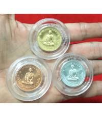 เหรียญทรงผนวช ชุดทองคำ เงิน ทองแดง โมเน่ รุ่นสมโภชพระเจดีย์ กล่องเดิม งาม ๆ หายากสุด ๆ No.595