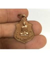 เหรียญทรงผนวช เนื้่อนวะ หลังพระชินราช  สร้าง พ.ศ.๒๕๑๗ โดยกองทัพภาคที่ 3 สวยคมชัดลึก +กล่อง No.5399