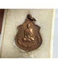เหรียญทรงผนวช เนื้่อนวะ หลังพระชินราช  สร้าง พ.ศ.๒๕๑๗ โดยกองทัพภาคที่ 3 สวยคมชัด (เช่าบูชาไปแล้ว)