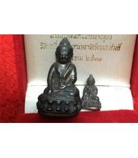 พระกริ่ง-พระชัยวัฒน์ ปวเรศ ปี 2530  บรรจุเส้นพระเจ้า หายากในรอบหลวง  งามค(เช่าบูชาไปแล้ว)
