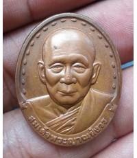 เหรียญสมเด็จญาณสังวร ปี 2528 รุ่นแรก ที่ได้รับการยอมรับ และนิยมสูงสุด พิมพ์นิยม  (เช่าบูชาไปแล้ว)