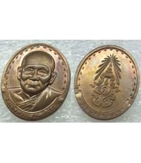 เหรียญสมเด็จญาณสังวร ปี 2528 รุ่นแรก ที่ได้รับการยอมรับ และนิยมสูงสุด พิมพ์นิยม  พิมพ์บล๊อกเขยื้อน