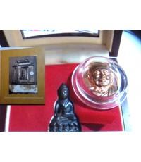 พระกริ่งปวเรศ รุ่น ครบ ๒๐๐ ปี กรมพระยาปวเรศ  เนื้อนวะ สวยแชมป์  พร้อมกล่องเดิม+ (เช่า่บูชาไปแล้ว)