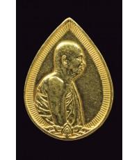 เหรียญสมเด็จพระสังฆราช พิมพ์หยดน้ำ เนื้อทองคำ พิมพ์ใหญ่ ครบ1 ปี สถาปนา พร้ (เช่า่บูชาไปแล้ว)