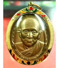 เหรียญสมเด็จญาณสังวร ปี 2528 รุ่นแรก ที่ได้รับการยอมรับ และนิยมสูงสุด สภาพงามๆ พร้อมเลี่ยมทองคำลงยา.